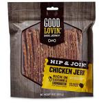 purchase two bones or chews for dogs by good lovin get an additional free